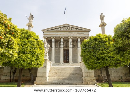 Academy of Athens ,Greece - stock photo
