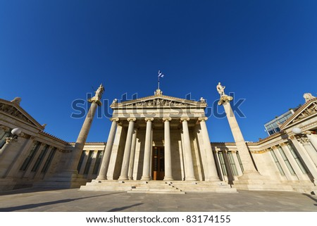 Academy of Athens, Greece - stock photo