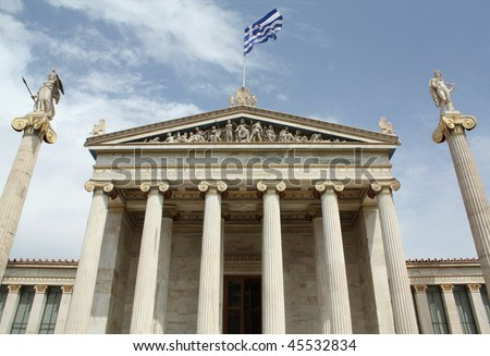 Academy of Athens with ionic columns and statues of Athena and Apollo.