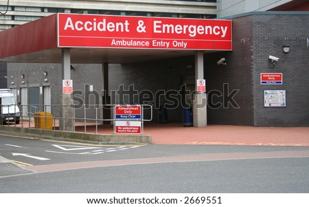 Accident and Emergency entrance at hospital - stock photo