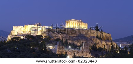 Acropolis and parthenon by night Athens Greece