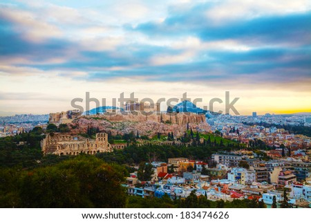 Acropolis in the morning after sunrise in Athens, Greece - stock photo