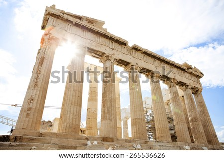 Acropolis Parthenon - stock photo