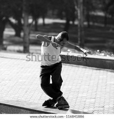 active roller in the park - stock photo