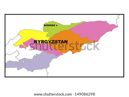 Administrative Map Kyrgyzstan Stock Illustration 149086298 ...