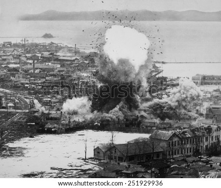 Aerial bombing destroys North Korean supplies during the blockade of Wonsan. Operation Fireball was code name for a bombardment of the Wonsan area by the 5th Air Force from May through Sept. 1951. - stock photo
