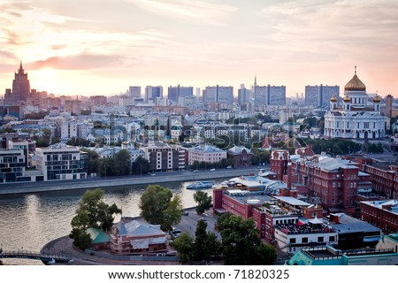 Aerial Moscow City panorama - stock photo