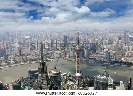 aerial view of shanghai - stock photo