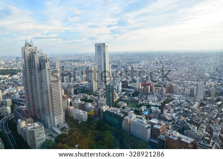 Aerial View of Tokyo, Japan - stock photo
