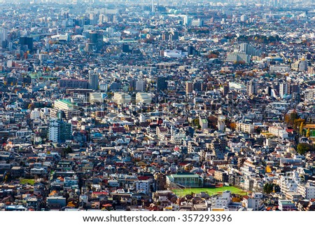 Aerial view of Tokyo residence area, Japan - stock photo