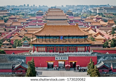 Aerial view on Forbidden City seen from Jingshan Park in Bejing, China - stock photo