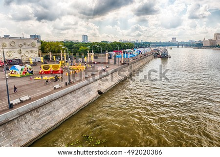 Aerial view over the Gorky Park and Moskva River, Moscow, Russia