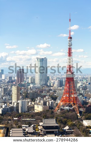 Aerial view Tokyo Tower cityscape Japan - stock photo