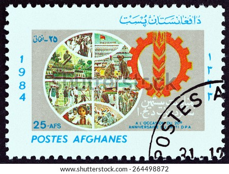 AFGHANISTAN - CIRCA 1985: A stamp printed in Afghanistan issued for the 20th Anniversary of the People's Democratic Party shows Globe and Emblem, circa 1985.  - stock photo