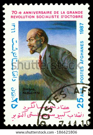 AFGHANISTAN -CIRCA 1987: A Stamp printed in the Afghanistan  shows   portrait  Lenin - founder of the USSR ,  October Revolution, Russia, 70th anniversari, circa 1987 - stock photo