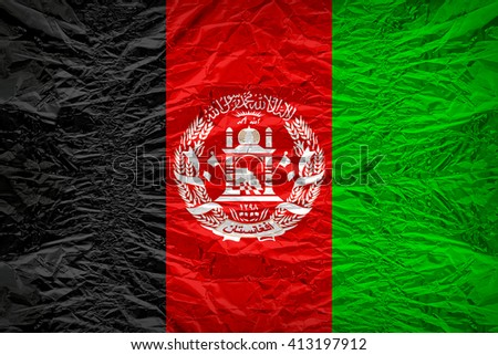 Afghanistan flag pattern overlay on floyd of candy shell, vintage border style - stock photo