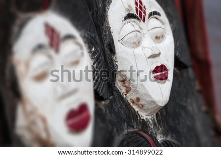 African mask magic abstraction background blur