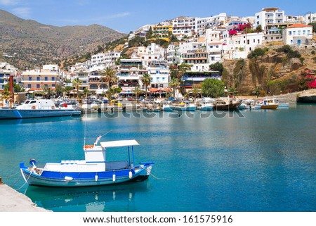 Aghia Galini fishing picturesque fishing port south Crete.