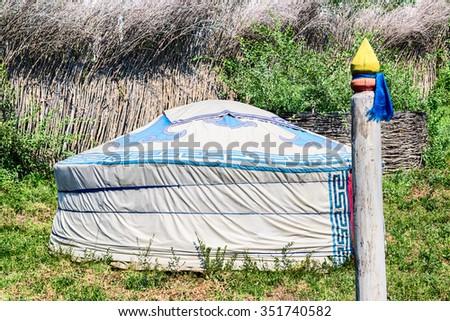 Aginskoye, Buryatia, Russia : Buryat yurt - stock photo