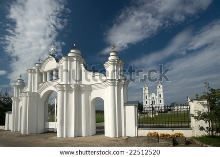 Aglona church, Latvia