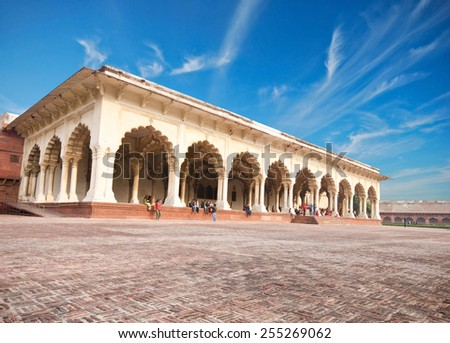 Agra Red Fort, a Unesco World Heritage site, and one of the biggest tourist highlights, just 2 km of Taj Mahal. Built by several Mughal emperors from XV to XVI centuries. Uttar Pradesh, India  - stock photo