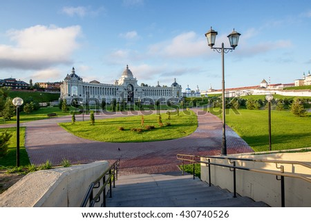 Agriculture palace - the building of the Agriculture ministry of Tatarstan republic. Russia. - stock photo