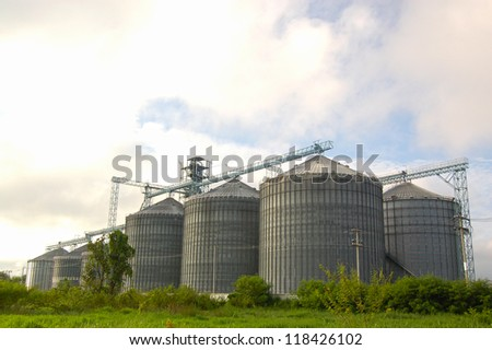 Agro-Industrial of factory produce animal food - stock photo