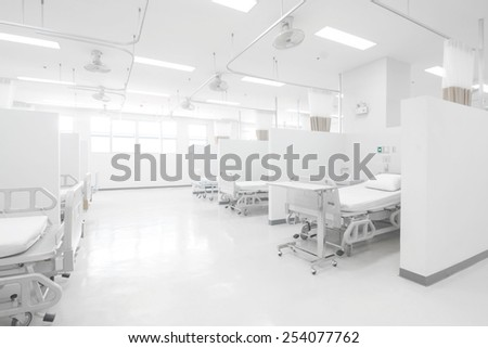 Aided the recovery room with modern equipment and comfortable equipped in hospital - stock photo
