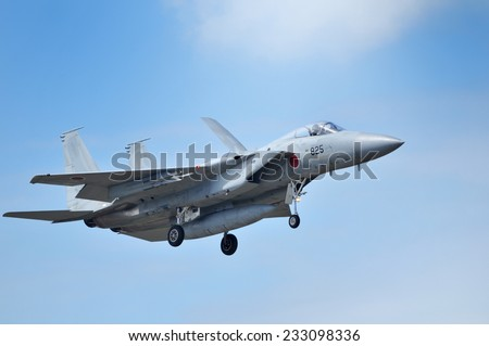 Air Self-Defense Force F-15 fighter - stock photo