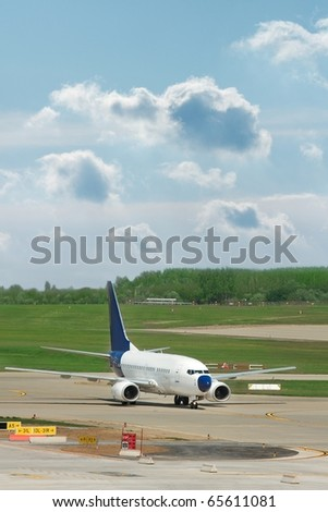 Aircraft at an airport - stock photo