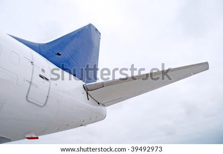aircraft tail - stock photo