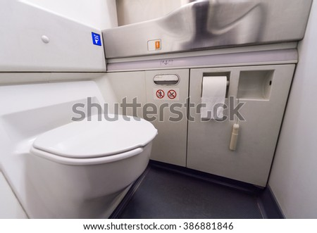 airplane toilet - stock photo