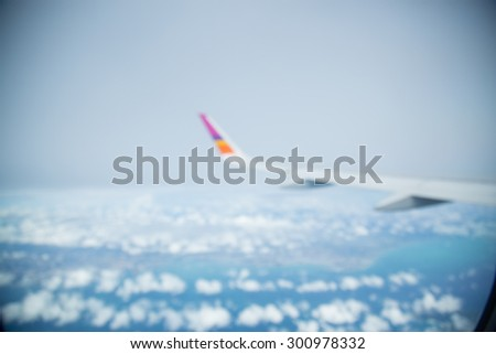 airplane wing blur - stock photo