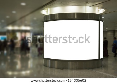 Airport billboards