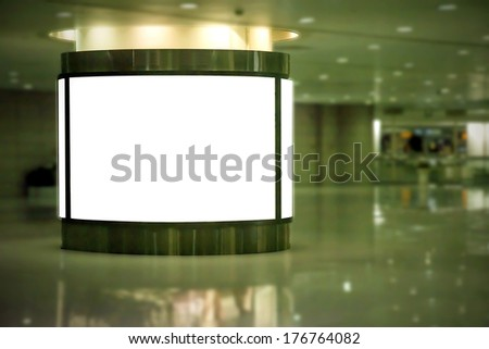 Airport billboards - stock photo