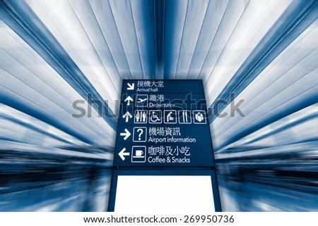 Airport Departure & Arrival information board sign / color tone tuned - stock photo