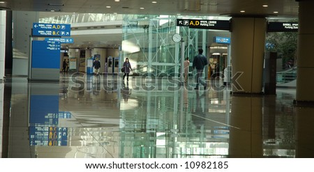airport lounge - stock photo