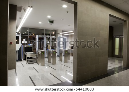 Airport security check with X-ray detector - stock photo