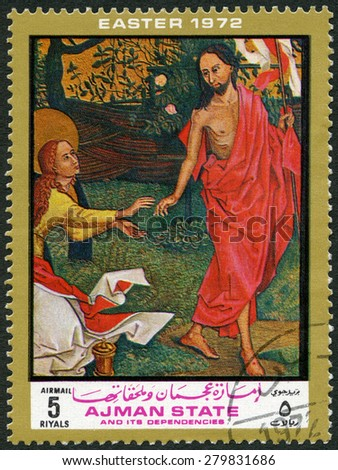 AJMAN - CIRCA 1972: A stamp printed in Ajman shows Jesus Christ, scenes from the life of Jesus Christ, circa 1972 - stock photo