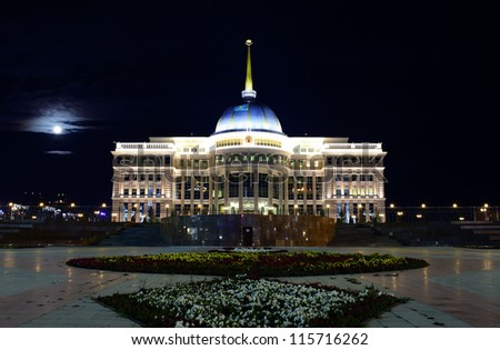 Ak Orda. Presidential palace in moonlight night. - stock photo