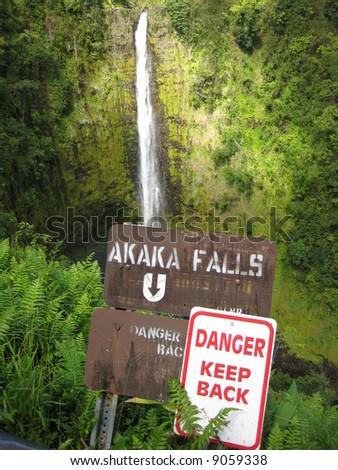 Akaka Falls in Hawaii - stock photo