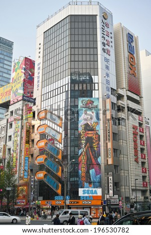 AKIHABARA, TOKYO - APRIL 17: Akihabara (Akiba for short), Electric Town in Chiyoda Ward on April 17, 2014. Global capital of Otaku, Manga and Anime subculture. Shopping heaven for PC related products.