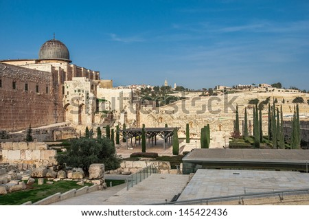 Al Aqsa Mosque (distant Mosque in Arabic), where God send his prophet Mohammed to pray, - in Islamic tradition. David's City archaeological site. Jerusalem, Israel, Middle East. - stock photo