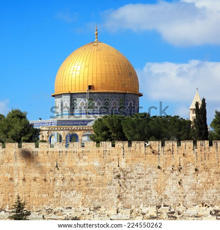 Al-Aqsa Mosque on Temple Mount of Old City, Jerusalem - stock photo