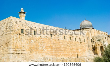 "Al-Aqsa (""the farthest"") mosque is located on the southern side of the temple mount of Jerusalem, Israel, and is the 3rd most holiest site in Islam."