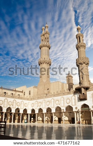 Al-Azhar University | Arabic Language - Academia.edu