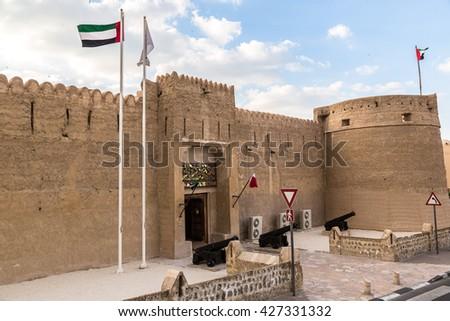 Al Fahidi fort - ancient arabic fortress in Dubai Museum, United Arab Emirates - stock photo