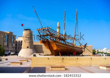 Al Fahidi Fort (1787), home to the Dubai Museum and city's oldest building. Dubai, Uae. - stock photo