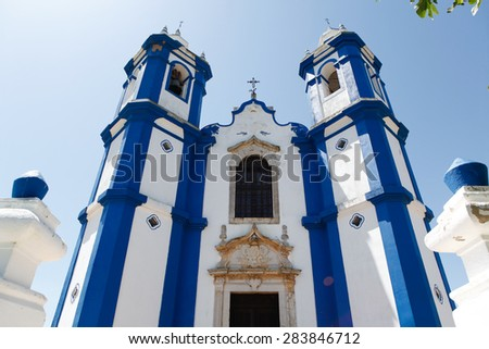 Alentejo a beautiful interior Portuguese region with great rural and old scenes and history. - stock photo