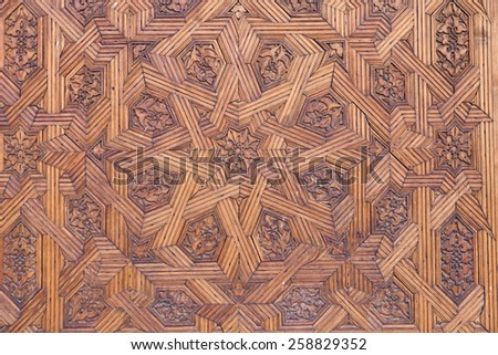Alhambra de Granada. Nasrid Palaces. Wooden ceiling detail - stock photo